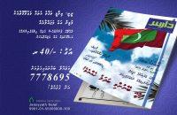 Salaf Book
