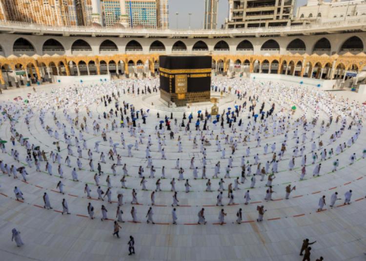 Saudi Umrah